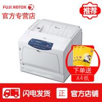 富士施乐 DocuPrint dp C3055 A3彩色激光打印机