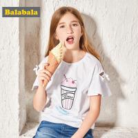 巴拉巴拉童装夏装2018新款女童中大童短袖T恤甜美打底衫体恤可爱
