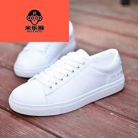 米乐猴 休闲鞋 2017新款夏季男板鞋男士学生鞋时尚韩版潮流透气鞋低帮男鞋