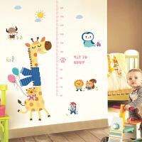 田园乡村可爱长颈鹿宝宝量身高墙贴儿童房可移除贴画墙壁贴纸