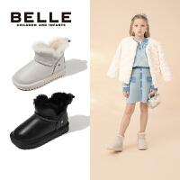 【券后价:248.8元】百丽童鞋儿童雪地靴女秋冬加绒保暖羊毛短靴子2021年新款女童棉靴