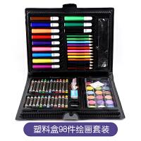 儿童礼物儿童绘画套装小学生画画工具水彩笔套装蜡笔彩色笔水彩画笔彩笔画画笔幼儿园男女孩美术用品