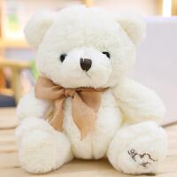 毛绒玩具熊蝴蝶结小熊公仔小号女生抱抱熊毛绒玩具布娃娃玩偶生日礼物送女友