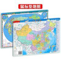 2019全新版 中国地图 世界地图桌面地图 多功能mini地图 集阅读桌垫鼠标垫于一体 三合一
