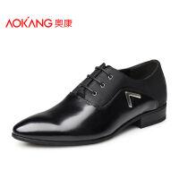 奥康男士皮鞋商务英伦真皮系带尖头正装皮鞋男婚鞋