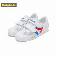 巴拉巴拉童鞋女童跑步运动鞋夏装2018新款透气网面儿童休闲慢跑鞋