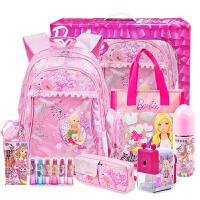 �和�文具套�b�Y盒小�W生�W�用品女孩1-3-6年�芭比生日�Y物��品女生公主��包