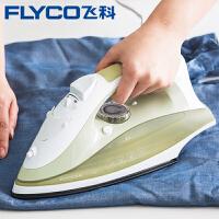 飞科(FLYCO) 电熨斗熨衣服家用电烫斗FI9306干烫慰斗水蒸气熨斗蒸汽电运烫手持
