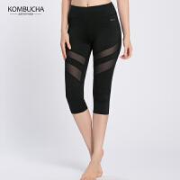 【限时秒杀】Kombucha瑜伽短裤2018新款女士修身显瘦速干透气拼纱运动健身跑步七分裤打底裤K0122