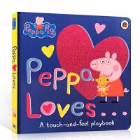 全英文版绘本故事 Peppa Loves 粉红猪小妹 英文原版佩佩猪 小猪佩奇 小猪佩琪喜欢什么 ladybird 纸