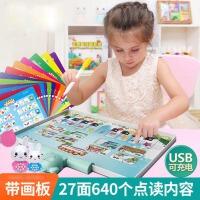 儿童点读机早教发声书0-3-6周岁学习机学拼音宝宝点读笔有声