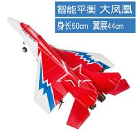 超大无人机遥控飞机航拍战斗机航模固定翼滑翔机儿童玩具模型飞机 抖音抖音