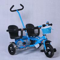 儿童三轮车脚踏车手推车双人双胞胎推车宝宝推车座可拆分1-3-5岁D28