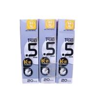 橘林orange J505中性笔芯/橘林黑珍珠中性笔芯/0.5MM 20支价格