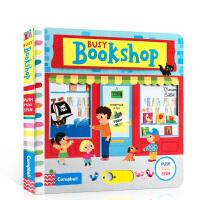 英文原版进口绘本 Busy Bookshop 忙碌的书店 儿童玩具机关启蒙书图画 纸板书 幼儿启蒙英文版 亲子互动学习