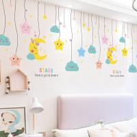 儿童房间装饰品少女心墙面布置墙壁纸自粘墙纸