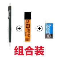 日本进口樱花自动铅笔套装0.3 0.5 0.7 0.9mm儿童小学生考试书写不易断2b绘图漫画手绘活动铅笔铅芯橡皮擦