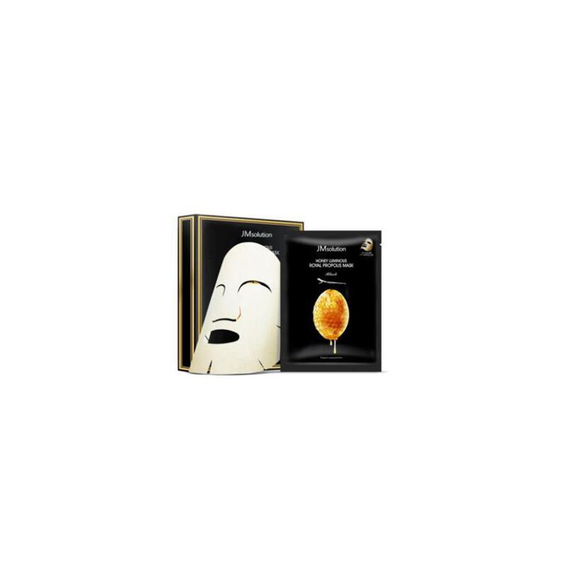 JMsolution水光蜂蜜面膜补水保湿JM面膜 10片 冬季护肤 防晒补水保湿 可支持礼品卡