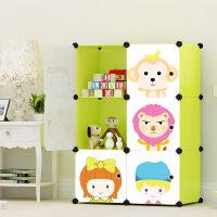 门扉 储物柜 卡通收纳箱塑料组装儿童宝宝玩具收纳柜 衣物