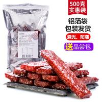 老阿嬷香烤猪肉棒休闲零食猪肉条闽南风味猪肉制品猪肉脯猪肉粒500克包邮