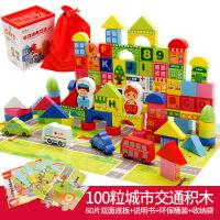 20180530055026928儿童玩具160pcs学习城市交通木制积木玩具 桶装160片学习城市交通积木
