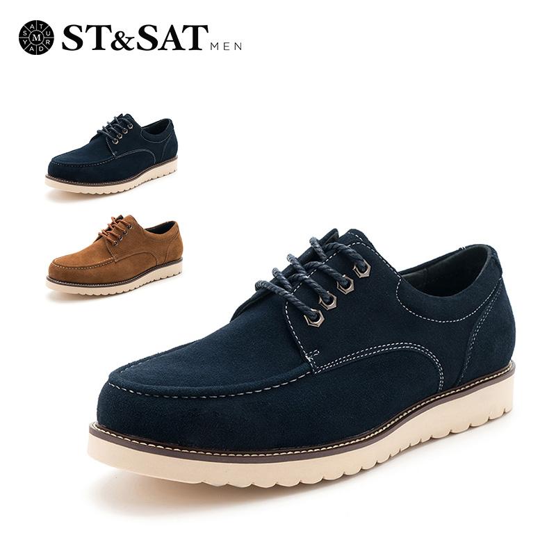 星期六男鞋(ST&SAT)18年新款磨砂牛皮轻便透气商务休闲皮鞋时尚百搭板鞋SS83121001