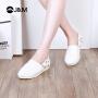 【低价秒杀】jm快乐玛丽春季新款平底纯色休闲平底女士小白鞋帆布鞋