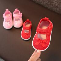 女宝宝鞋子学步鞋夏天镂空婴儿鞋女童凉鞋