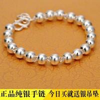 S999纯银圆珠情侣手链男女款足银转运珠银珠子手链宝宝银饰