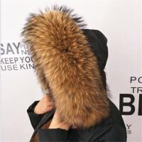 真毛领子狐狸毛大毛领貉子毛领子帽条羽绒服毛领子通用围巾女