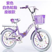 创意新款折叠儿童自行车20寸16/18寸小女孩童车6-7-8-9-10-12岁小学生单车