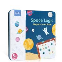 Saalin : Space Logic 莎林【逻辑思维训练铁盒桌游高级版】儿童磁性数独玩具数学游戏棋 亲子互动幼儿入