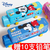 迪士尼多功能学霸文具盒儿童小学生用铅笔盒1-3年级幼儿园网红大容量铅笔盒韩版可爱男孩女孩用男女款铅笔袋