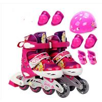 儿童套装可调直排轮滑鞋闪光旱冰鞋滑冰鞋正品溜冰鞋