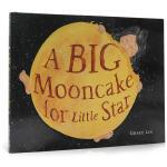 【中商原版】给小星星的大月饼 英文原版 A Big Mooncake for Little Star 精装 2019年