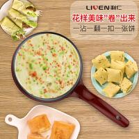 利仁(Liven)BC-11 薄饼铛 酒红色 利仁薄饼铛 外形小巧 薄饼的诱惑