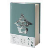 老舍先生 舒乙 9787515306582 中国青年出版社[爱知图书专营店]