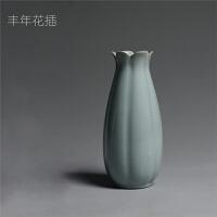 汝窑中式简约瓷器 花瓶陶瓷花器 插花瓶子家居装饰品客厅摆件
