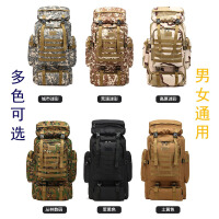 户外包登山包男双肩迷彩背包旅行包超大容量战术山地旅游背囊80L