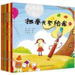中国最美的童诗(套装6册)