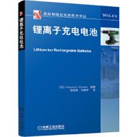 【正版全新直发】锂离子充电电池(国际制造业先进技术译丛) 小泽一范 9787111470588 机械工业出版社