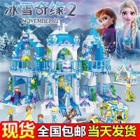 乐高积木女孩子系列冰雪奇缘公主城堡儿童拼装玩具圣诞节礼物益智