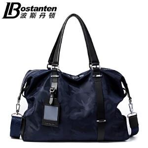 (可礼品卡支付)波斯丹顿男包横款手提包潮迷彩休闲男士包袋时尚青年电脑包休闲包B164813