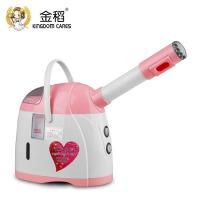 金稻(kingdom)蒸脸器美容仪KD520冷热喷雾补水保湿冷喷机蒸面器蒸脸机