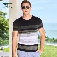 七匹狼短袖T恤 2018夏季新款 时尚中青年男士条纹纯丝光棉短T男装