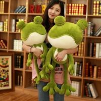 搞怪女生萌懒人青蛙玩偶毛绒玩具公仔娃娃可爱睡觉抱枕女孩