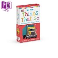 【中商原版】DK认读卡:交通工具(美版)Things That Go DK 亲子英语 低幼韵律启蒙 英语学习 卡片 5~