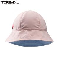 【1件5折价:95元】探路者童装 2021春夏新品 防晒双面男女童太阳帽QELJ85306