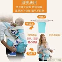 婴儿背带新生儿宝宝前抱式小孩带抱娃神器腰凳坐登多功能四季通用