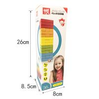 【当当自营】卡木灵益智木玩早教积木玩具45PCS层层叠